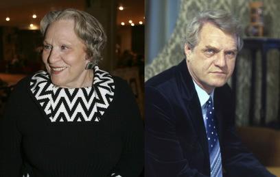 Римма и Леонид Марковы