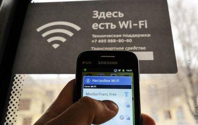 Wi-Fi в общественном транспорте