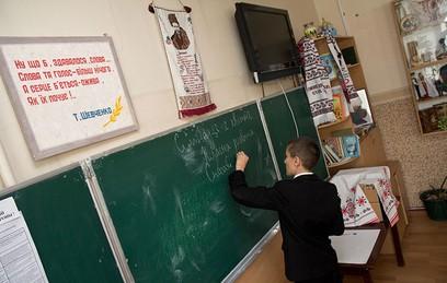 Ученик у доски. Украинская школа
