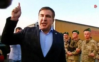 Михаил Саакашвили на границе