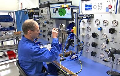 Завод измерительных приборов
