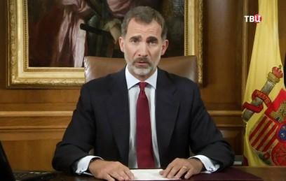 Король Испании Филипп VI