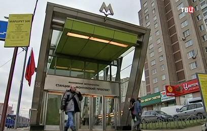 """Станции метро """"Лермонтовский проспект"""