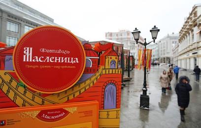 """Фестиваль """"Московская масленица"""""""