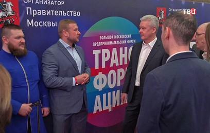 Сергей Собянин на предпринимательком форуме