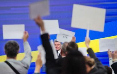 Пресс-конференция президента Украины Пётра Порошенко