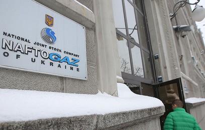 """Здание компании """"Нафтогаз"""" в Киеве"""
