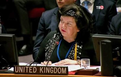 Постоянный представитель Великобритании при ООН Карен Пирс