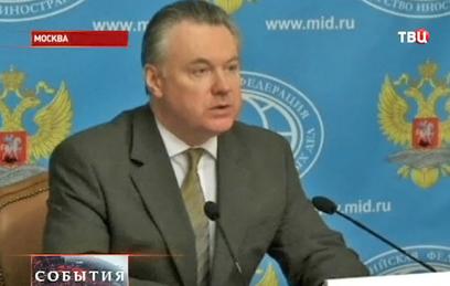МИД РФ: Россия не ведёт военной деятельности на Украине