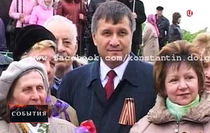"""Аваков объяснил внесение залога за комбата """"Слобожанщины"""" Янголенко: """"Я с ним был на линии фронта. Ему надо дать возможность защитить себя"""" - Цензор.НЕТ 43"""