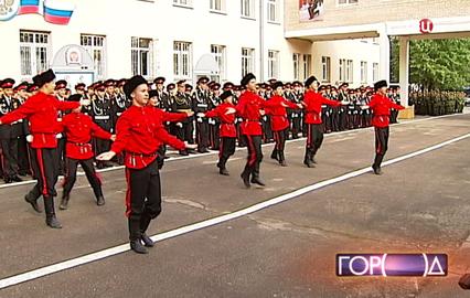 День знаний в Московском казачьем кадетском корпусе