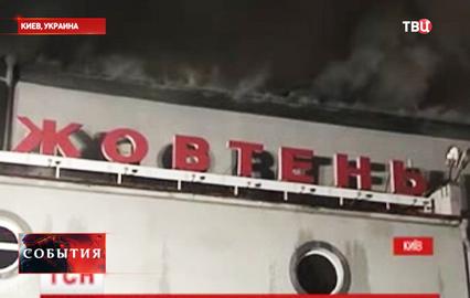 В поджоге старейшего кинотеатра киева