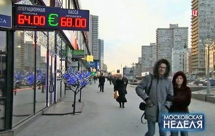 автокредит в мдм в санкт петербурге
