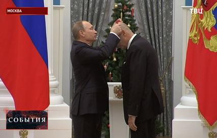 Владимир путин вручает госнаграды