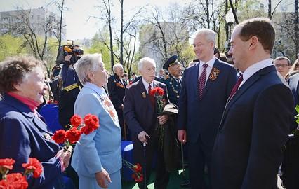 земельные участки в днепропетровске