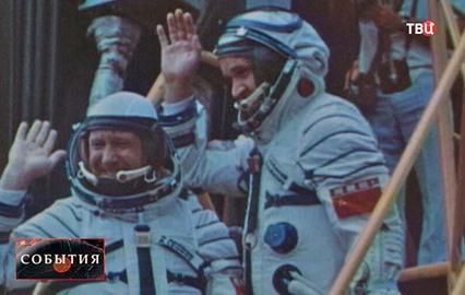 Сегодня отмечается юбилей полёта «Союз»— «Аполлон»
