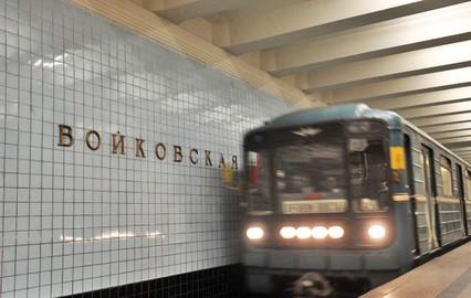 """В """"Активном гражданине"""" стартовало голосование о переименовании """"Войковской"""""""