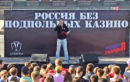 Казино европа пушкинская площадь казино петровское default aspx id