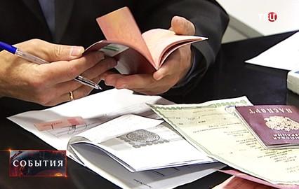 http://cdn.tvc.ru/pictures/nb/180/956.jpg