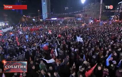 ВТурции стартовали досрочные парламентские выборы