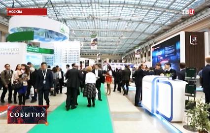 Международный форум по энергосбережению'ENES- 2015