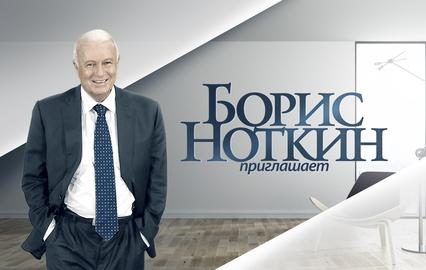 «Сериал Мачеха По Твц» / 1997
