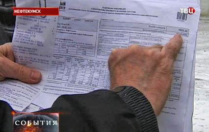 В Ставропольском крае тарифы на тепло и горячую воду в январе выросли в три раза
