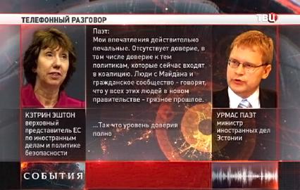 http://cdn.tvc.ru/pictures/nb/856/94.jpg