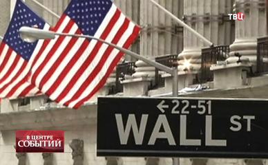 США, улица Wall Street