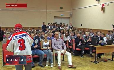 Олимпийские чемпионы встретились с ярославскими школьниками