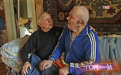 Ветераны живут в ветхом доме в Балашихе
