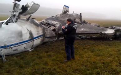"""На месте крушения самолета Dassault Falcon 50 в аэропорту """"Внуково"""""""