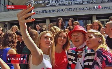 Вячеслав Зайцев и выпускники Московского Государственного Университета дизайна и технологии