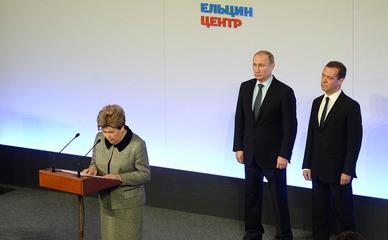 Президент России Владимир Путин и председатель правительства России Дмитрий Медведев на церемонии открытия Президентского центра Бориса Ельцина в Екатеринбурге