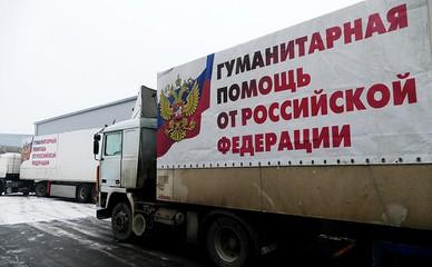 Конвой МЧС России с гуманитарным грузом для жителей Донбасса