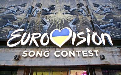 Песенные конкурс Евровидение 2017