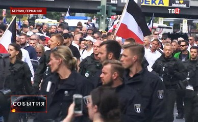 Немецкие неонацисты