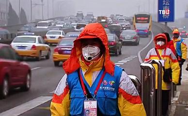 Смог в Китае