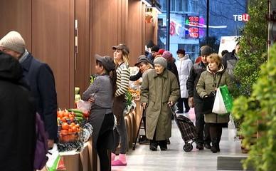 Посетители рынка