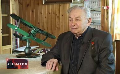 Ветеран ВОВ Василий Решетников