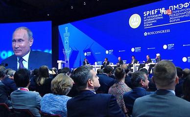 Международный экономический форум в Санкт-Петербурге
