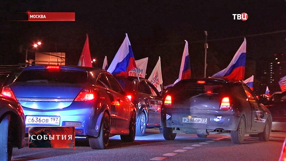 Автопробег по случаю Дня Победы в Москве