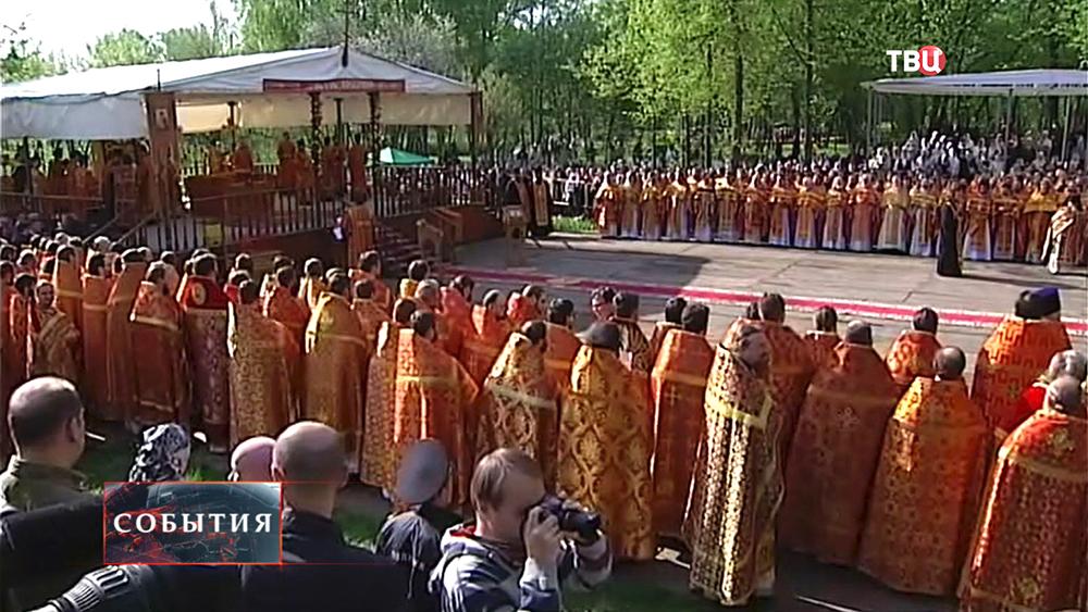 Богослужение в память жертв репрессий на Бутовском полигоне