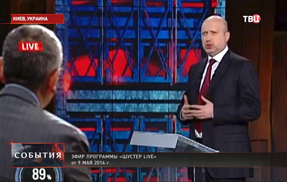 И. о. президента Украины Александр Турчинов в телешоу