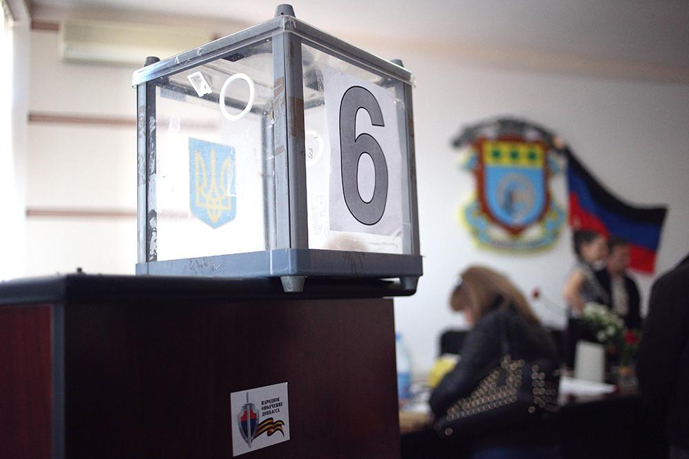 Подготовка к референдуму в Донецкой области