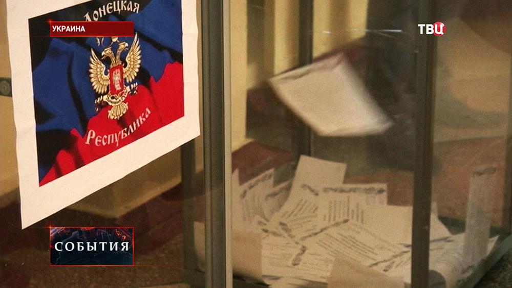 Голосование на юго-востоке Украины