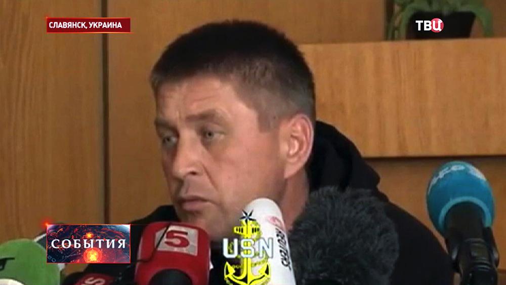 """Бывший """"народный мэр"""" Славянска Вячеслав Пономарев"""
