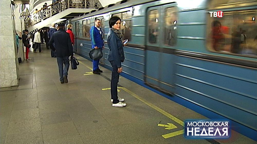 Последние новости дтп украине