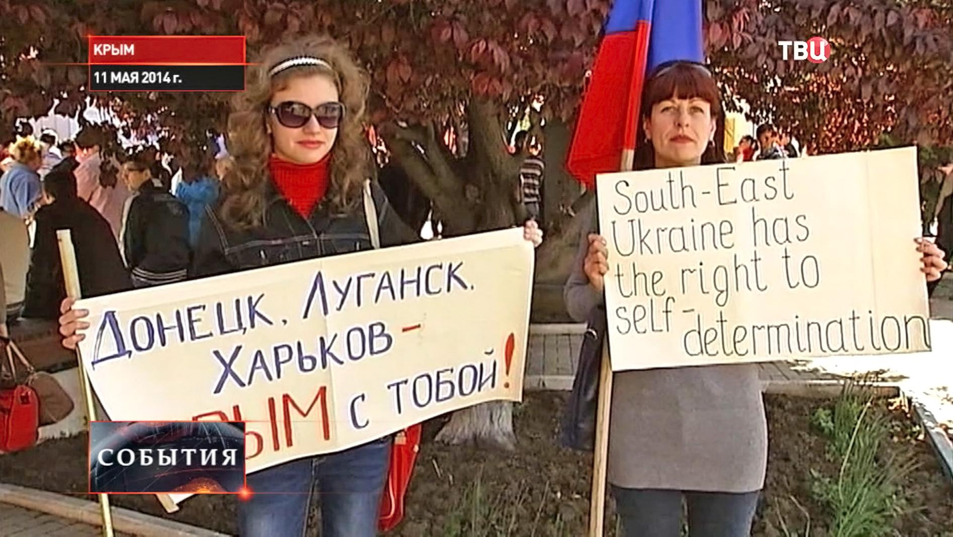 Крымчане пришли на референдум