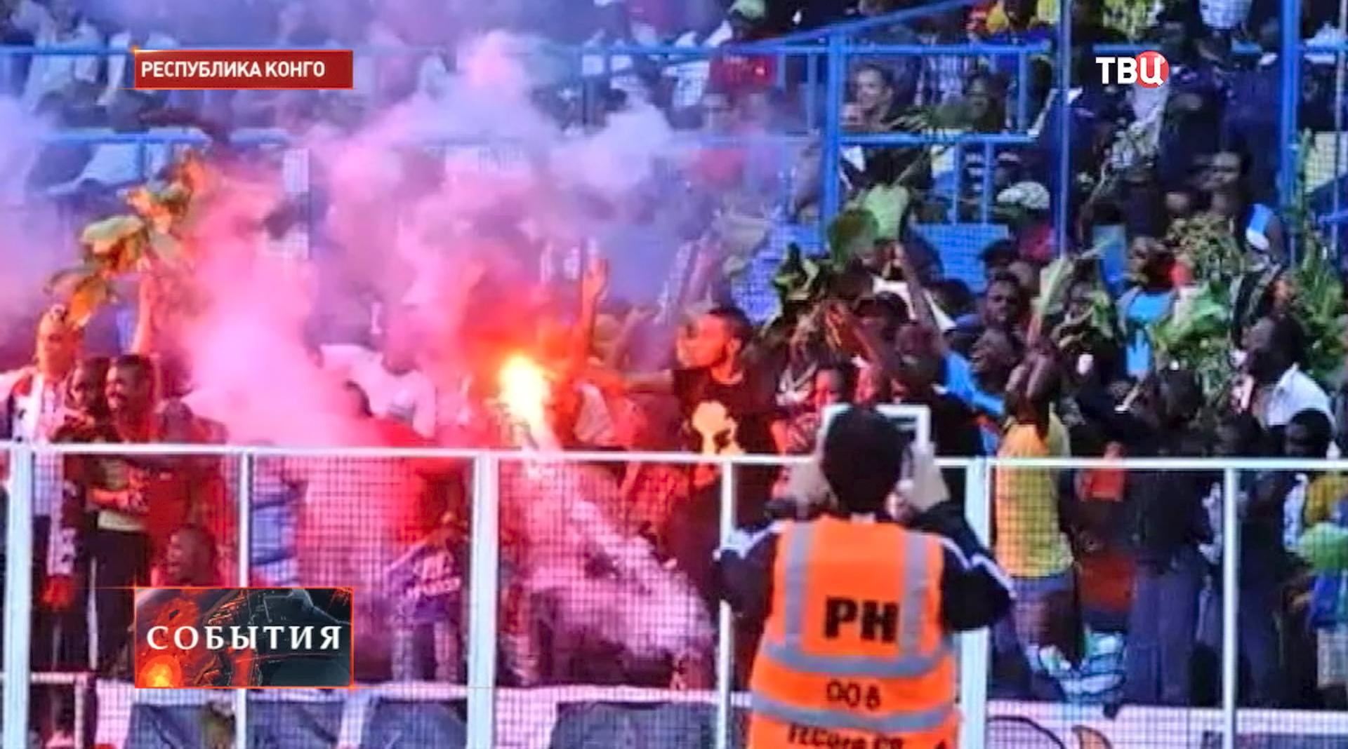Беспорядки на футбольном матче в Конго